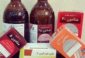 درمانگران اعتیاد برای پیگیری توزیع داروهای مخدر به مجلس پناه بردند