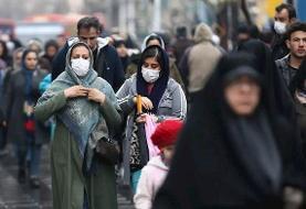آمار جدید کرونا در ایران؛ ابتلای ۵۴۷۱بیمار جدید | آمار کل جانباختگان نزدیک به ۳۲ هزار نفر | ۲۷ ...