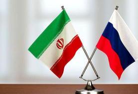 معامله عجیب ایران و روسیه؛ ۵ میلیارد دلار وام روسها کجا رفت؟