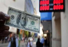 قیمت ارز در بازار آزاد پنجشنبه ۱ آبان