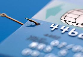 عددی که اطلاعات بانکی شما را لو میدهد