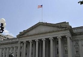 آمریکا پنج نهاد ایرانی را تحریم کرد