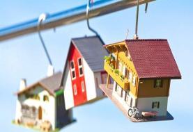 آیا پتانسیل سرمایهگذاری در بازار مسکن وجود دارد؟