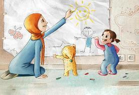 توصیه مهم پیامبر اکرم به والدین درباره تربیت کودک