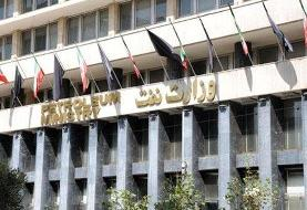 واکنش وزارت نفت به ماجرای درگیری در آبادان | اخراج مامور حراست پالایشگاه نفت