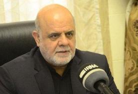 آمریکا سفیر ایران در بغداد را تحریم کرد؛ ایرج مسجدی: خوشحال شدم