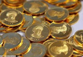 خیز مجدد سکه در بازار