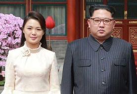 ناپدید شدن همسر رهبر کره شمالی!