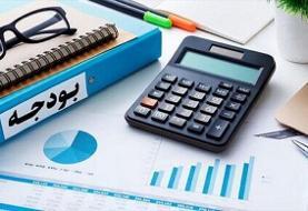 تقویت بودجه ۱۴۰۰ با واگذاری اموال غیرمولد دولتی