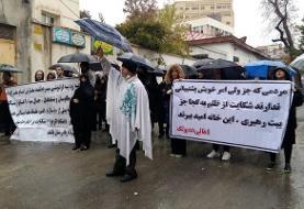 درخواست اعاده دادرسی در پرونده زمینهای ده ونک تهران