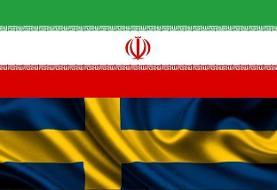 سفیر ایران در سوئد: نمیتوان ایرانیان خارج از کشور را بدون رضایت وادار به بازگشت کرد