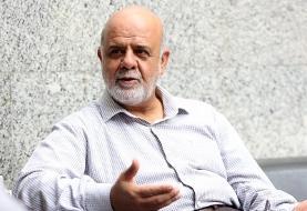 سفیر ایران در عراق: از شنیدن تحریم خود توسط آمریکا بسیار خوشحال شدم