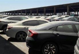 ریزش ۴۰ درصدی قیمت خودروهای خارجی؟ | داخلیها چقدر ارزان شدند؟ | وعده ...