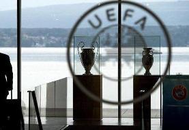 قرعهکشی انتخابی جام جهانی در اروپا به صورت مجازی
