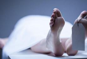 ماجرای فروش جسد به ضایعاتی | پیرمرد وقتی در کیسه را باز کرد ناگهان دستی از درون کیسه بیرون آمد