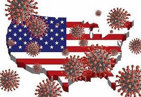آمریکا روز جمعه بالاترین آمار روزانه ابتلا به کرونا را ثبت کرد/۸۳۰۰۰ بیمار جدید