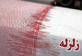 ثبت زلزله ۳.۷ در استان کرمانشاه و ۲.۷ در دماوند