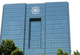 واکنش بانک مرکزی به انتقادات: در «اولویت بندی» تخصیص ارز واردات نقشی نداریم