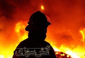 مهار شعلههای آتش در انباری ساختمان مسکونی