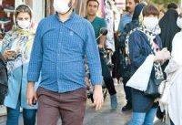 ماسک موثرترین و ارزان&#۸۲۰۴;ترین راه برای مقابله با کرونا