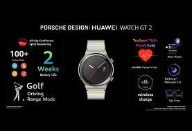 رونمایی هوآوی از ساعت هوشمند Porsche Design Watch GT۲ ، هدفون FreeBuds Studio و عینک هوشمند ...