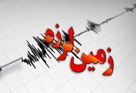 قزوین لرزید/ در همدان، تهران و گیلان هم زلزله حس شد