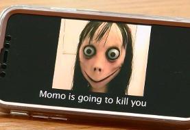 «مومو» همچنان بچهها را میترساند | توصیه پلیس فتا به والدین و معلمان