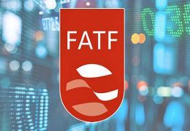 FATF ایران و کره شمالی را در فهرست سیاه نگه داشت