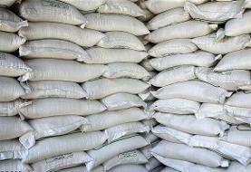 ۵۰۰ تن شکر قاچاق در ساوجبلاغ کشف شد