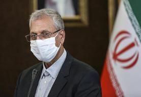 تصمیم مهم درباره دورکاری کارمندان تهران/ادارات از فردا ۵۰ درصدی می شوند /تعطیلی گروههای شغلی ۲، ...