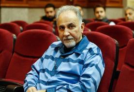 محمدعلی نجفی به کدام زندان منتقل میشود؟ | روزهایی که نجفی در زندان بوده جزء محکومیتش حساب میشود؟