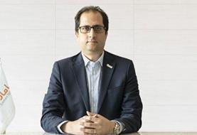 قهری بعنوان مدیرعامل سامانتل منصوب شد