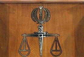 تشکیل پرونده درخصوص مرگ یک جوان در جریان دستگیری توسط ناجا