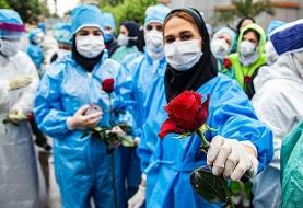 نامه رؤسای دانشگاههای علوم پزشکی کشور به رهبر انقلاب