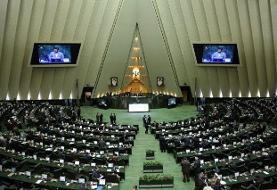 'فساد' در مجلس ایران؛ همه نمایندگانی که متهم شدند