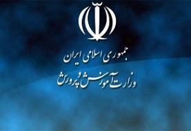 بخشنامه بازنشستگی همسران وفرزندان شهدا با استفاده از سنوات ارفاقی