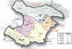 مدیریت بحران قزوین: اکیپهای امدادی به منطقه آوج اعزام شدند