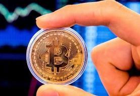 یک تصمیم جدید برای استخراج رمز ارز