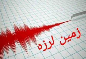 آخرین خبرها از زلزله «قزوین»