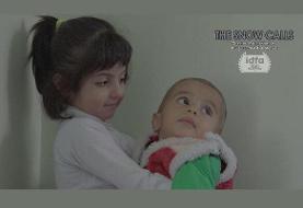 مستند «برف مینامد» نماینده ایران در «ایدفا» شد