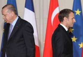 فرانسه در پی اظهارات اردوغان درباره مکرون، سفیرش را از ترکیه فراخواند