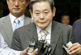 Samsung Electronics chairman Lee Kun-hee dies at 78
