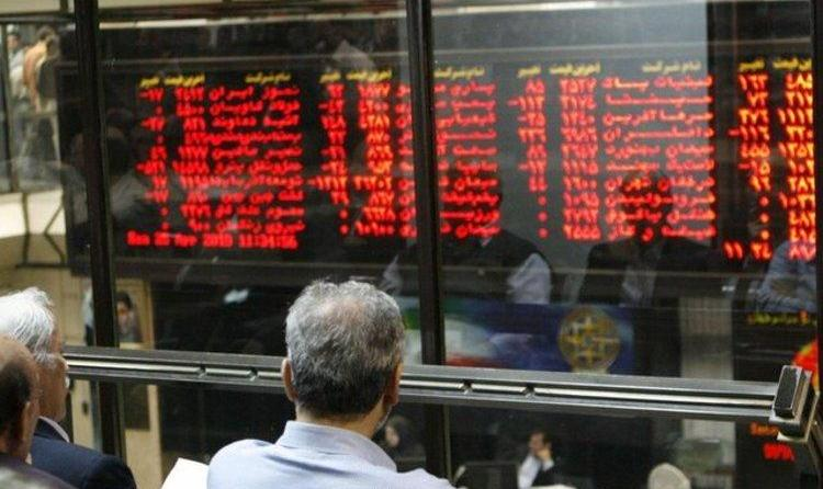 چرا معاملات «صندوق پالایشی یکم» در بورس آغاز نمیشود؟