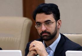 با اعلام جرم دادستان کل کشور؛ وزیر ارتباطات به دلیل عدم فیلتر ...