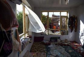 کمیسیون حقوق بشر افغانستان، حمله به یک مرکز آموزشی در کابل را 'جنایت ...