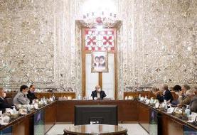 توافق دولت و مجلس برای تامین منابع کالاهای اساسی