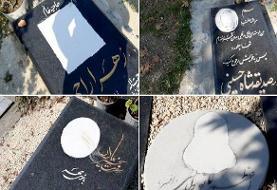 حذف خودسرانه تصویر بانوان از سنگ قبر صدای شهروندان رویان را درآورد