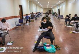 زمان برگزاری آزمون المپیادهای علمی دوره تابستان به تعویق افتاد