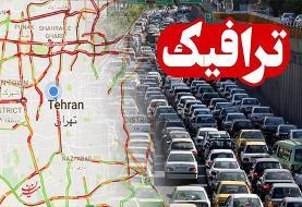 ترافیک سنگین در محورهای منتهی به تهران/ترافیک نیمه سنگین در هراز