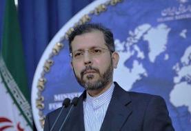 ایران، داغدار افغانستان است